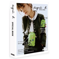 Agnes B. Special Book: With Carry Bag & Metal Pin