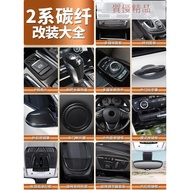 寶馬2系多功能旅行車218i改裝碳纖維內飾車貼后視鏡罩汽車裝飾框貼心優選🌟