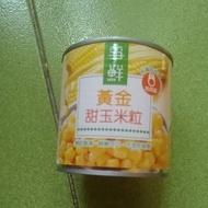 爭鮮黃金甜玉米粒罐頭