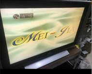 lm 32ax 32吋聲寶液晶電視零件機,拆賣零件,或整機買