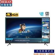【禾聯液晶】55吋 4K安卓聯網聲控液晶電視《HD-55RDF68》(含視訊盒)台灣精品*保固三年