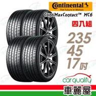 【德國馬牌】ContiMaxContact 6 MC6 運動操控輪胎_四入組_235/45/17
