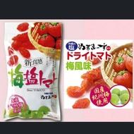 《幸福巴士日本精品站🚌2》沖繩產梅塩蕃茄乾🍅