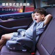 兒童安全座椅增高墊3-12歲isofix便攜簡易汽車寶寶坐墊