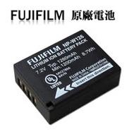 FUJIFILM NP-W126 / W126 專用相機原廠電池(平輸密封包裝) HS30EXR,HS33EXR,X-Pro1,X-E1,微單