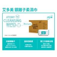 韓國品牌台灣製造銀離子柔濕巾👍濕紙巾