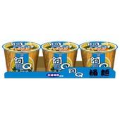 《統一》阿Q桶麵 - 生猛海鮮風味(98g*3桶/組)