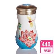 【乾唐軒活瓷】蜻蜓夏荷隨身杯 / 海碧彩 / 中 / 單層