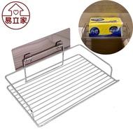 【Easy+ 易立家】平版衛生紙架(304不鏽鋼無痕黏貼掛勾 浴室毛巾衣物收納置物架 面紙盒架)
