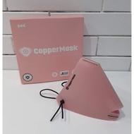 Copper Mask Light Pink