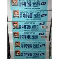 【免運】桂格完膳營養素特護無糖(1箱=24瓶)