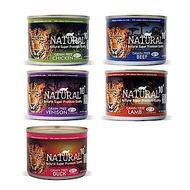 【紐西蘭NATURAL10+】無穀機能主食罐 185g 24罐組
