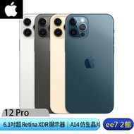 蘋果 Apple iPhone 12 Pro 6.1吋智慧型5G手機 (128G/256G/512G) [ee7-2]