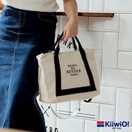 Kiiwi O! 英式經典系列兩用百搭帆布托特包 AGATHA 米