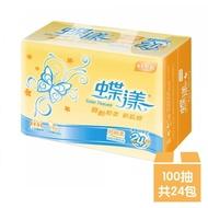 【蝶漾】超細柔抽取式衛生紙,100抽x24包