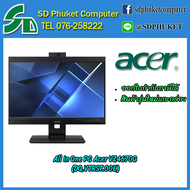 Acer คอมพิวเตอร์ Computer All In One  VZ4670G (DQ.VTRST.00E)