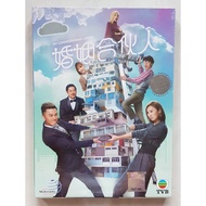 Hong Kong TVB Drama DVD My Commissioned Lover 婚姻合伙人