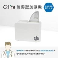 【SheerAIRE席愛爾】攜帶型精油加濕機N3070W(霧化器可配合次氯酸水或水神抗菌液)