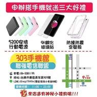 ASUS ZenFone Max Pro 2019 (ZB602KL) 3GB/32GB 空機$3890 (贈品鋼化膜.