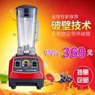 Xinwei XW-20A01 soya-bean milk tea shop commercial ice machine ice machine commercial Blender packag