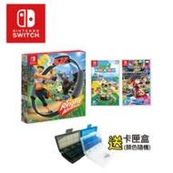 【送卡匣盒(24入)】Nintendo SWITCH任天堂 動物森友會+健身環大冒險+瑪莉歐賽車8