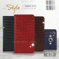 ASUS ZenPad S 8.0 Z580CA/Z580C P01MA 編織紋 系列 平板側掀皮套 可立式 側翻 插卡 皮套 保護套 平板套
