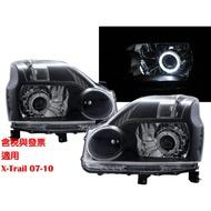 卡嗶車燈 NISSAN 日產 X-Trail 2007-2010 五門車 光導LED天使眼光圈魚眼 大燈