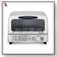 【新邵】國際牌Panasonic,微電腦烤箱,NT-T59