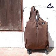 JayWa กระเป๋าสะพายล้อลาก  กระเป๋าเดินทางใบเล็ก กระเป๋าช้อปปิ้งล้อลาก กระเป๋าเดินทางล้อลาก กระเป๋าเอกสาร เป้ล้อลาก รุ่นBeside-Chocolate Brown (L)