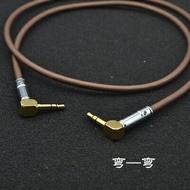 音頻線 MPS發燒純銅鍍銀6N高音質3.5mm公對公雙頭aux音頻車用車載對錄線 『MY5848』