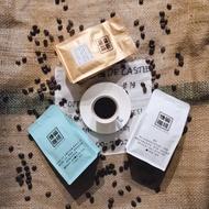 印尼 蘇門答臘 塔瓦爾之星 19目 咖啡豆【煉礦咖啡】自家烘焙 接單烘焙 1/4磅
