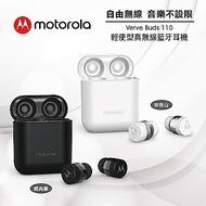 Motorola 輕便型真無線藍牙耳機 Verve Buds 110(珍珠白)