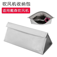 BUBM 適用戴森吹風機收納包電吹風便攜包吹風旅行袋整理盒 mks 年貨節預購