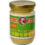 美味大師 (強蒜)大蒜麵包醬 220G