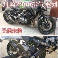 現貨川崎Z900 改裝 排氣管 SC排氣管 Z900 改裝天蝎排氣管Z900不銹鋼