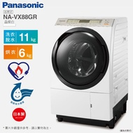 Panasonic國際牌日本製11kg變頻洗脫烘滾筒洗衣機 NA-VX88GR/NA-VX88GL~含拆箱定位