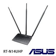 ASUS華碩 RT-N14UHP 9dbi高增益天線高功率無線分享器