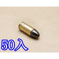 < WLder > 貝瑞塔 9mm 裝飾彈 黑頭 50入 ( M9 M92 915操作槍道具槍火藥槍仿真槍道具彈金牛座彈殼90子彈GLOCK