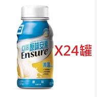 【憨吉小舖】亞培安素 原味菁選原味不甜 237MLX24塑膠罐/一箱售