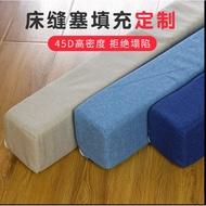apple_1114#塞床縫神器 床縫填充神器臥室宿舍床縫擋板長條拼接海綿墊可定制