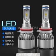 專用于12-19款漢蘭達LED大燈 歐藍德Outlander 卡羅拉高爾夫7近光遠光燈改裝