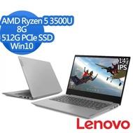 Lenovo IdeaPad S340 14吋筆電Ryzen5 3500U/8G/512G