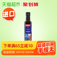 Germany Imported Phzik Breathable Hemp Seed Oil Pressed Flower Seed 250ml Baby Cooking Oil Glnf
