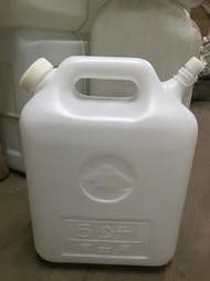 富士牌油桶 5公升 飲水桶 汽油桶 儲水桶 酒桶 塑膠桶 PE桶
