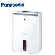 Panasonic國際牌 13公升ECO NAVI空氣清淨除濕機 F-Y26FH