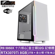 技嘉X570平台[冰海龍王]R9十六核RTX3070Ti獨顯電玩機