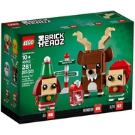 [BrickHouse] LEGO 樂高 40353 Reindeer, Elf and Elfie 全新未拆