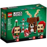 [BrickHouse] LEGO 樂高 40353 Reindeer, Elf and Elfie 全新未拆