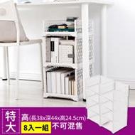 【Mr.box】日式抽取式可疊衣櫃收納架(特大款高 8件組)-北歐白