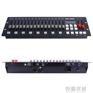舞台燈光 DMX512控台 LED帕燈256/240控台 舞台燈光控制台 光束燈調光器 ATF 智聯